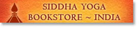Siddha Yoga Bookstore India
